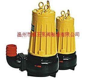 AS、AV型排污潛水泵|潛水式排污泵