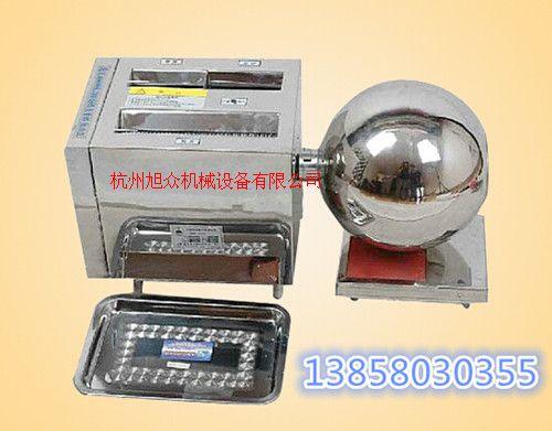 小型制丸機&;;做藥丸的機器&;;中藥制丸機