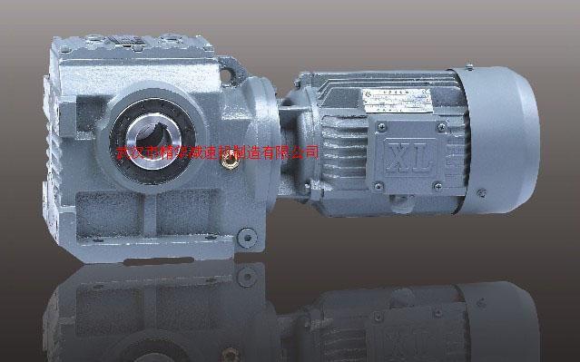 供应S系列斜齿轮-蜗轮蜗杆减速机