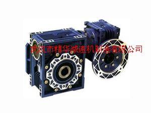 供应RV系列蜗轮蜗杆减速机
