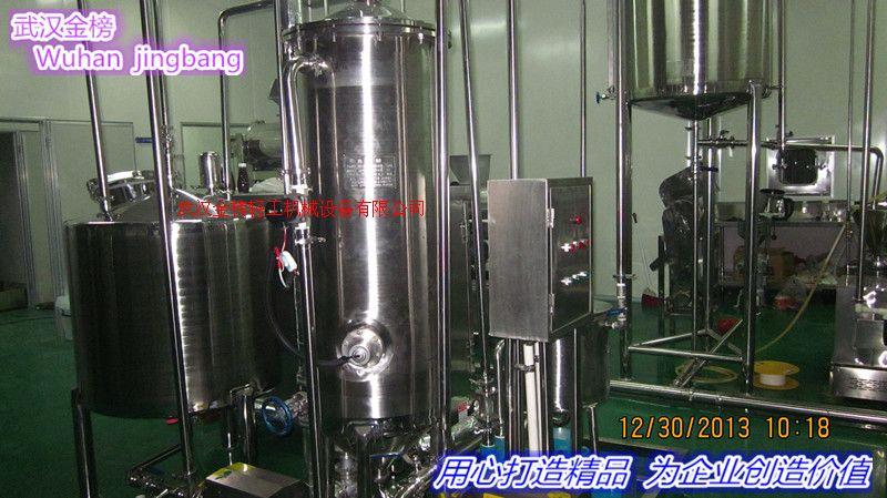 武漢金榜衛生級結晶罐