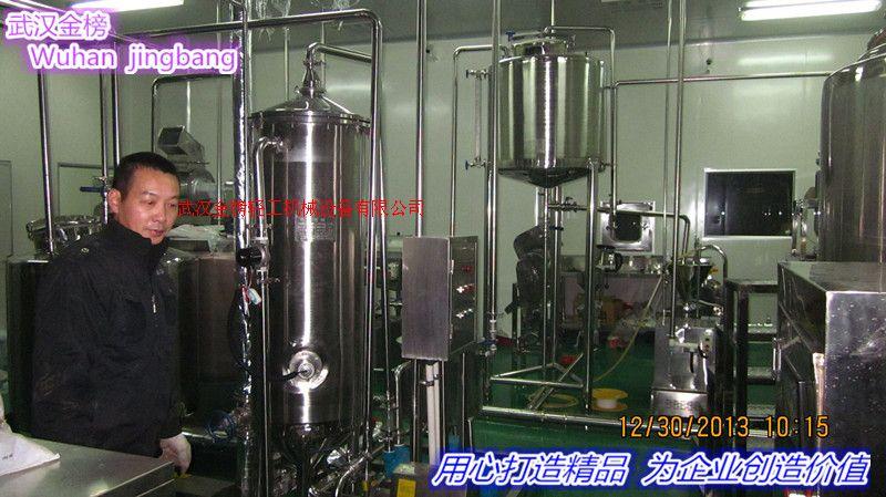 武漢金榜多功能結晶罐