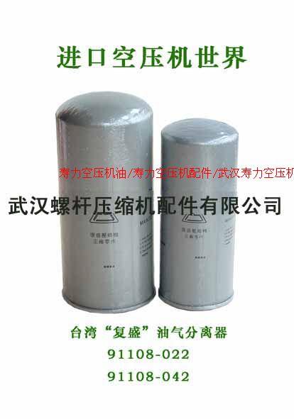過濾器91108-022