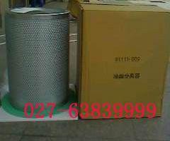 油氣分離器91111-009