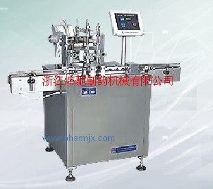 膠囊瓶生產線高速自動塞紙機