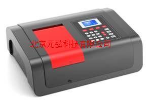 V-1300可見分光光度計(質保三年)