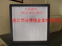 高效空气过滤器价格:生信净化设备有隔板高效空气过滤器价格