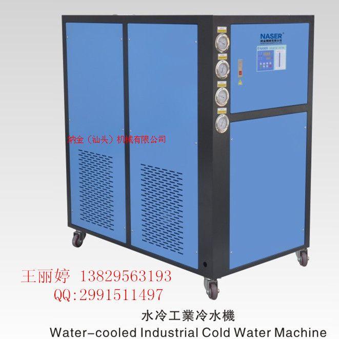 珠海納金3匹水冷冷水機