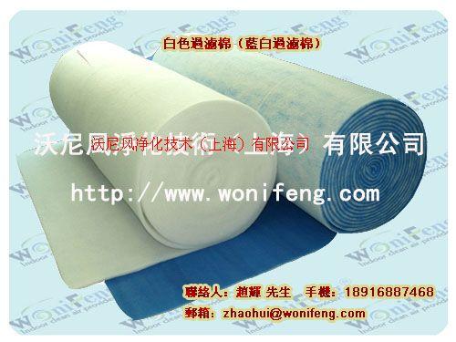 初效空气过滤棉,汽车厂空调过滤棉