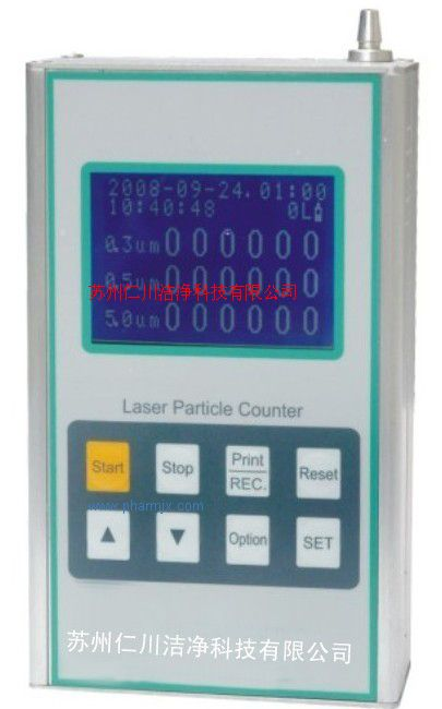 激光塵埃粒子計數器CLJ-6H