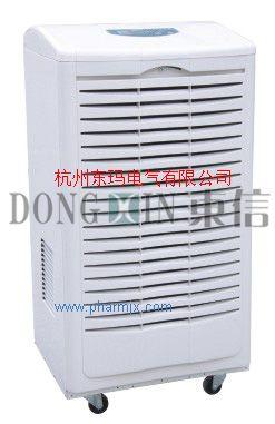 民用890除濕器、抽濕器、去濕器、防潮器、干燥器