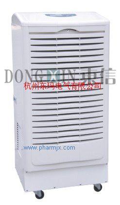 DX8138D除濕機、除濕器、去潮器、干燥機