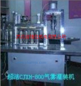 熱供超潔系列灌裝機械