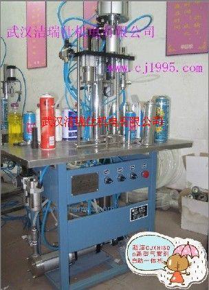 自動化流水線氣霧劑灌裝機械
