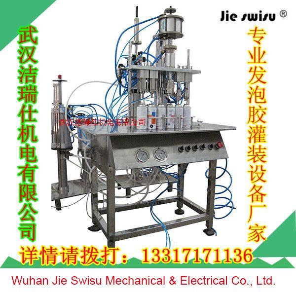 白料黑料成產廠家 填縫劑灌裝機