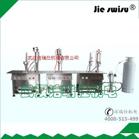 专业供应气雾剂灌装设备