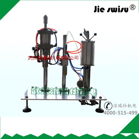 专业气雾剂灌装生产线