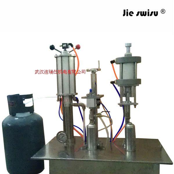 水性自噴漆專業灌裝設備