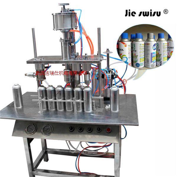 自噴漆灌裝機  自噴漆設備 自噴漆灌裝 滿足多種顏色灌裝