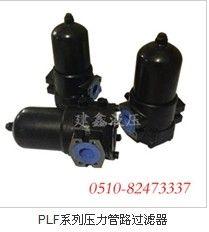 品牌變壓器油濾芯 無錫建鑫空氣濾清器制造 廠家直銷
