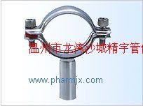 卫生级管件>;>;不锈钢管子夹