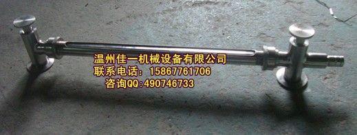 衛生級玻璃管液位計