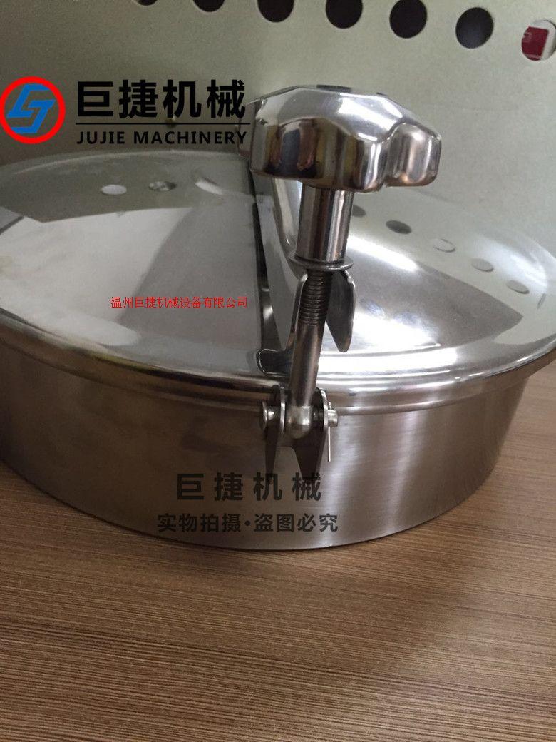 設備配件常壓人孔 不銹鋼常壓人孔 衛生級常壓人孔