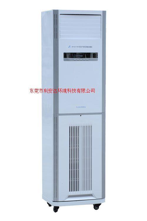 柜式豪華等離子空氣凈化消毒機,移動柜式紫外線消毒機