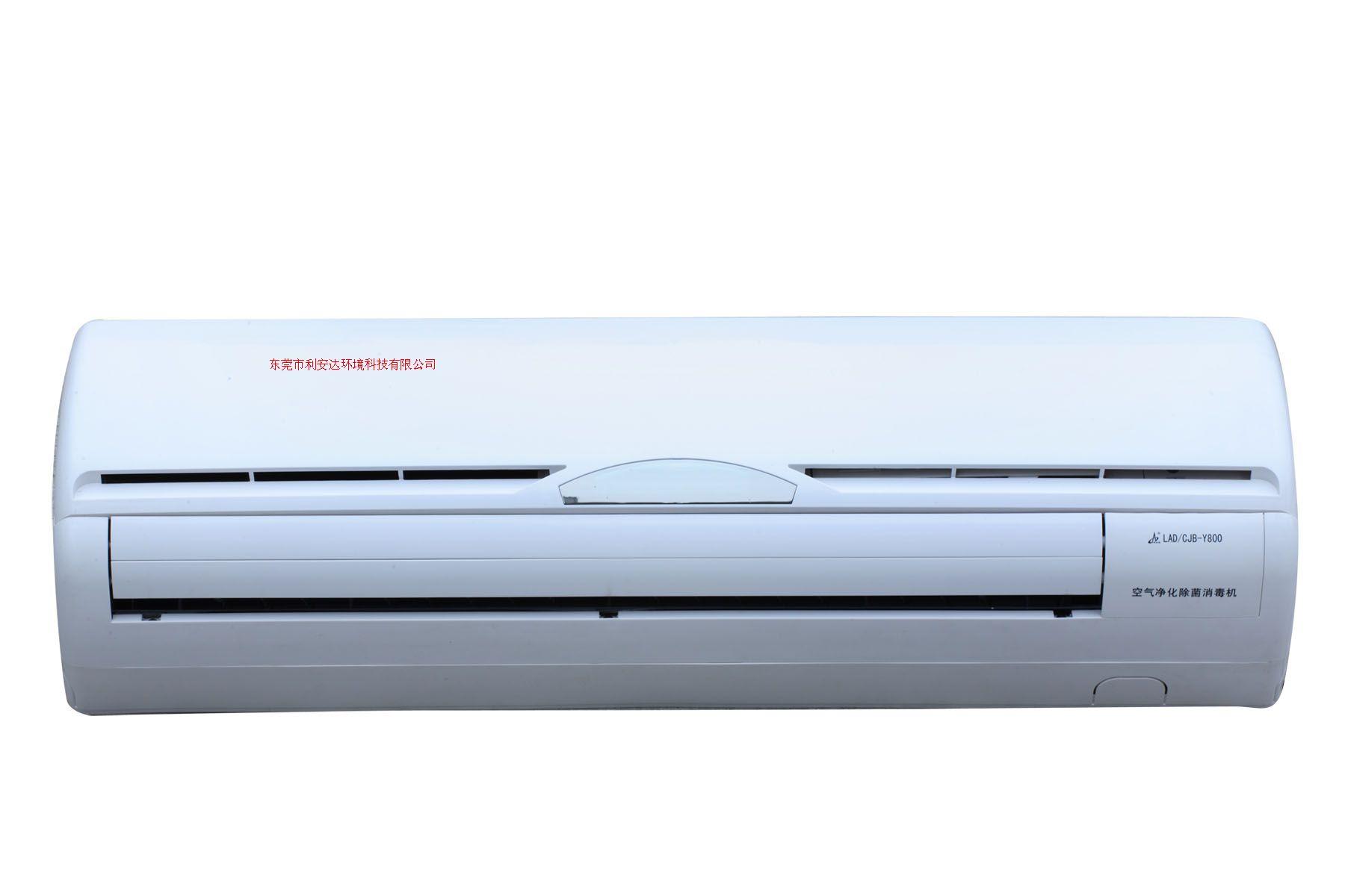 動態循環風壁掛式消毒機,紫外線壁掛式空氣凈化消毒機