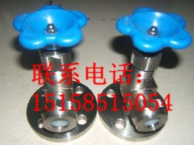 液面計考克閥門 JX49W/H法蘭式液位計考克儀表閥