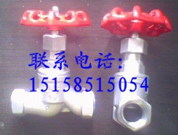 J11W-16P/C/R内螺纹截止阀 双塔阀门丝扣截止阀