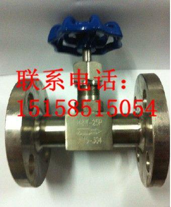 不锈钢法兰式针形截止阀 J43W-40P法兰针型阀