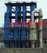 供應四效連續結晶蒸發器
