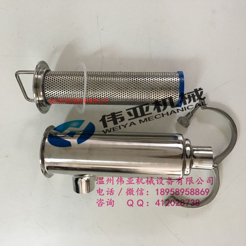 衛生級直角管道過濾器304批發