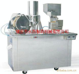 永歷直銷CGN-208半自動膠囊填充機