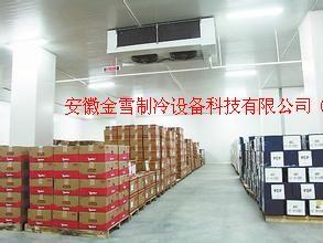 怀宁水果保鲜库生产厂家