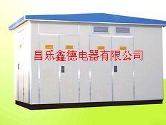 10千伏箱式變電站 價格合理的山東箱式變電站在濰坊