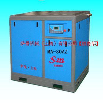 上海青浦直聯式螺桿空壓機廠家直銷價格