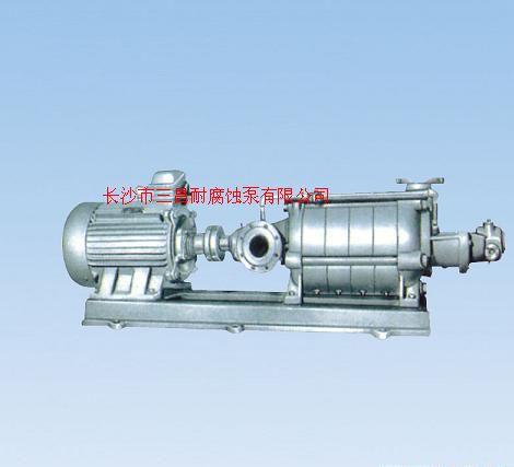供應多級離心泵