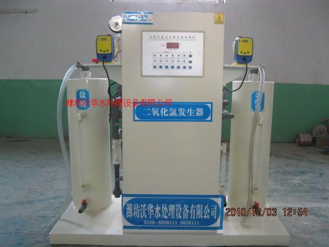 张家口市二氧化氯发生器