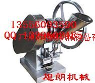 廣州壓片機/小型單沖壓片機