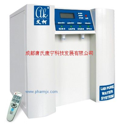 艾柯Exceed-A系列实验室专用超纯水机