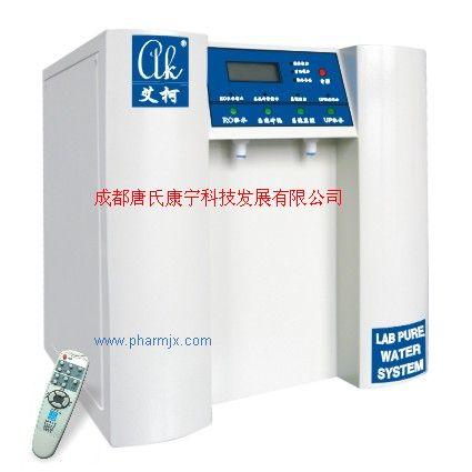 超纯水机厂家提供Exceed-D系列实验室专用超纯水机