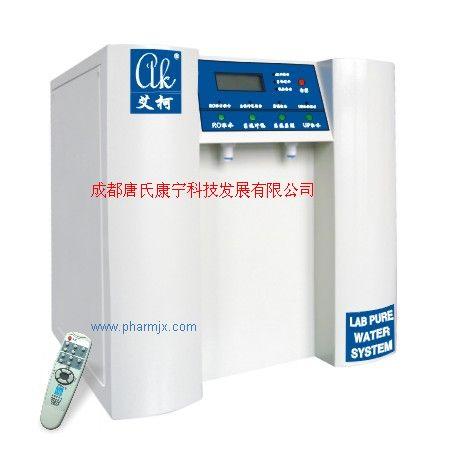 艾柯Exceed-B系列实验室专用超纯水机