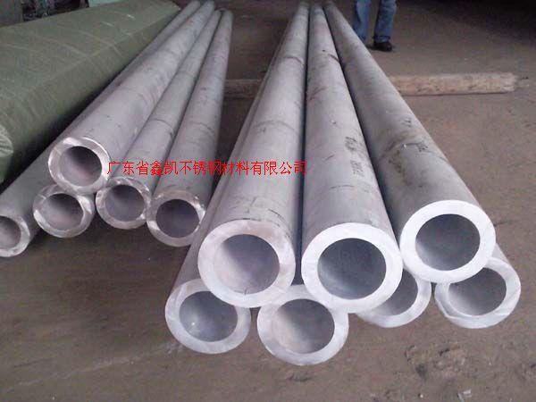 316L不銹鋼管材價格