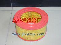 供應鑫盛-滑片壓縮機過濾器濾芯