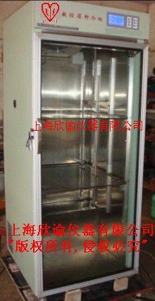 供应上海层析实验冷柜,单门层析柜,层析冷柜