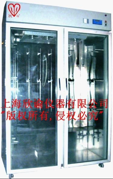 供應上海定制層析實驗冷柜,單門層析柜,層析冷柜