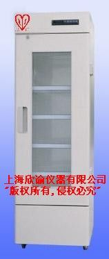 供应XY-LC-300冷藏柜,冷藏箱