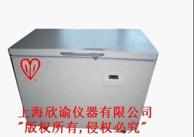供應-30℃低溫冰箱,冷凍箱,上海臥式低溫冰箱